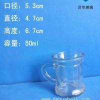 徐州生产50ml把子玻璃杯果汁玻璃杯生产商