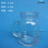 120ml梅森玻璃把子杯生产商