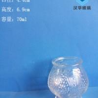 70ml工艺玻璃烛台蜡烛玻璃杯生产商