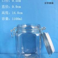 1000ml密封玻璃罐储物玻璃罐生产厂家