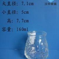 160ml出口工艺玻璃烛台徐州蜡烛玻璃杯批发