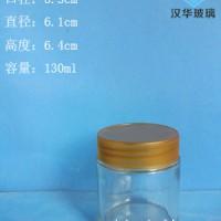 徐州生产140ml圆形膏霜玻璃瓶