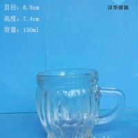 厂家直销150ml把子玻璃杯果汁玻璃杯批发