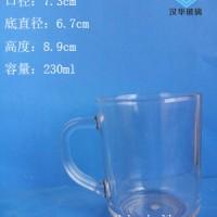 徐州生产200ml小马克玻璃把子杯出口果汁玻璃杯
