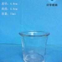 徐州生产75ml玻璃蜡烛杯玻璃烛台批发