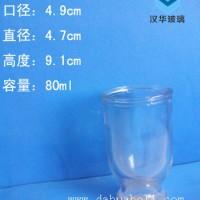 厂家直销80ml玻璃口杯酒果汁玻璃杯生产商