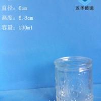 徐州生产100ml太阳花玻璃烛台工艺蜡烛杯批发
