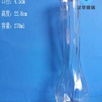 热销270ml工艺玻璃花瓶一枝花玻璃花瓶批发