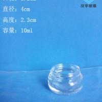 10ml膏霜玻璃瓶面霜玻璃瓶生产厂家