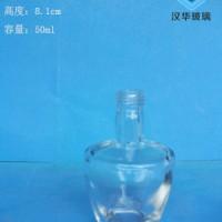 高档玻璃小酒瓶生产商50ml玻璃小酒瓶