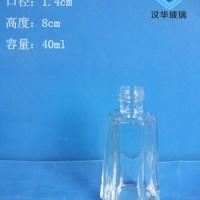 徐州生产40ml香水玻璃瓶化妆品玻璃瓶价格