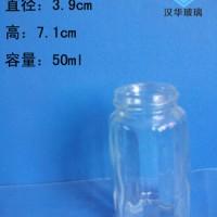 50ml胡椒粉玻璃瓶生产厂家