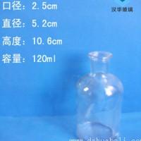 徐州生产120ml小口透明试剂玻璃瓶