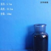 热销150ml广口喷涂玻璃试剂瓶