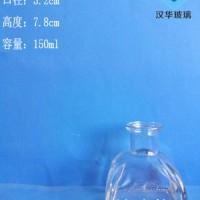 徐州生产150ml蒙古包香薰玻璃瓶