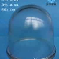 徐州生产各种玻璃灯罩防爆玻璃