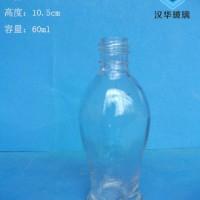 厂家直销60ml白酒玻璃瓶小容量玻璃酒瓶生产商