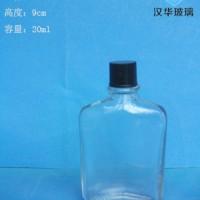 20ml精油玻璃瓶风油精玻璃瓶批发