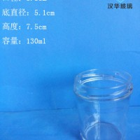 批发130ml辣椒酱玻璃瓶酱菜玻璃瓶批发
