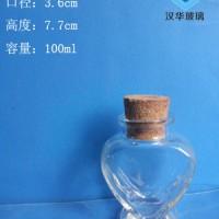 热销100ml心形许愿玻璃瓶工艺玻璃瓶生产商