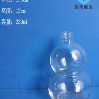 批发230ml葫芦玻璃工艺酒瓶高档酒瓶生产商
