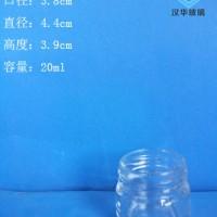 徐州生产20ml膏霜玻璃瓶面霜玻璃瓶批发