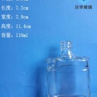 100ml保健酒玻璃瓶生产厂家