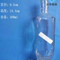 厂家直销500ml玻璃酒瓶空玻璃酒瓶生产厂家