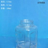 徐州生产190ml玻璃墨水瓶批发