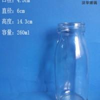 250ml压盖酸奶玻璃瓶牛奶玻璃瓶批发