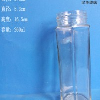 250ml饮料玻璃瓶果汁玻璃瓶批发