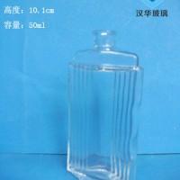厂家直销50ml香水玻璃瓶,订制各种玻璃香水瓶