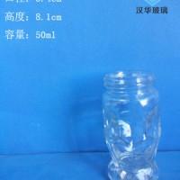 徐州50ml调料玻璃瓶厂家直销玻璃调味瓶