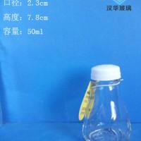 徐州生产50ml胡椒粉玻璃瓶调料玻璃瓶批发