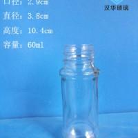60ml调味玻璃瓶价格胡椒粉玻璃瓶生产厂家