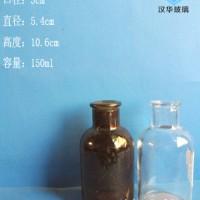 热销150ml小口试剂玻璃瓶医药玻璃瓶生产商