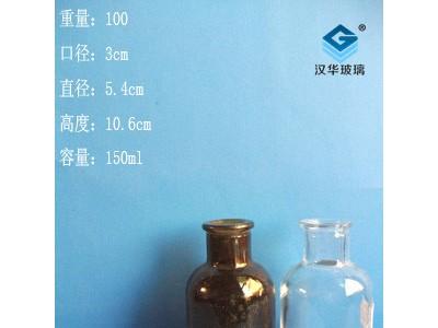 徐州生产150ml小口茶色试剂玻璃瓶