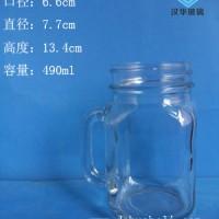 490ml把子玻璃梅森杯果汁玻璃杯批发