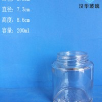 热销200ml蜂蜜玻璃瓶,厂家直销玻璃蜂蜜瓶