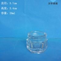 厂家直销20ml膏霜玻璃瓶面霜玻璃瓶批发