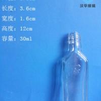 30ml长方形精油玻璃瓶风油精玻璃瓶批发