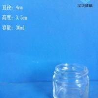 徐州生产30ml玻璃膏霜瓶面霜玻璃瓶批发