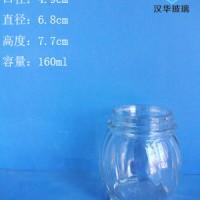 徐州生产150ml果酱玻璃瓶麻辣酱玻璃瓶批发