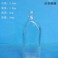 厂家直销20ml长方形活络油玻璃瓶精油玻璃瓶