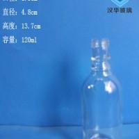 厂家直销120ml玻璃小酒瓶白酒玻璃瓶批发