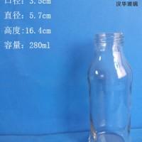 280ml饮料玻璃瓶生产商果茶玻璃瓶批发