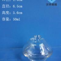 徐州生产50ml香水玻璃瓶厂家直销玻璃化妆品瓶
