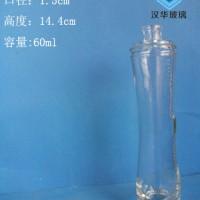 批发60ml拉链香水玻璃瓶徐州化妆品玻璃瓶批发