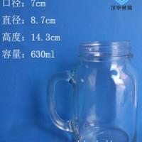 徐州生产600ml梅森把子玻璃杯果汁玻璃杯批发
