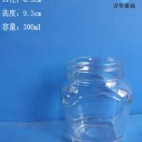 厂家直销300ml罐头玻璃瓶食品玻璃瓶批发